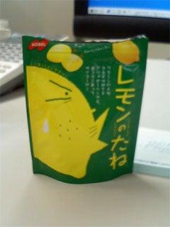 レモンのたね食べて風邪予防