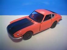 Z432 オレンジ