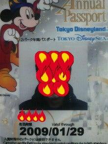 TOKYO Disney RESORT LIFE-2009012102530000.jpg