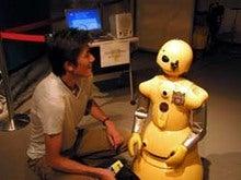 ロボットアテンダントwakamaru