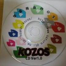 配布用CDを作ってみ…