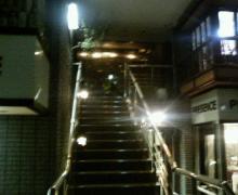 なかむら 階段