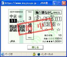 9-24中京11R 神戸新聞杯(3連複)