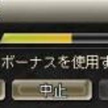 【三國志オンライン】…