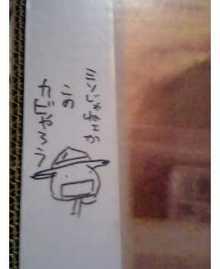 雀の茶店アメーバ店-UN9DVC00070_I.jpg