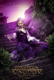 forbidden-kingdom-poster-4