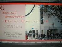 sweethome200
