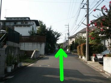 西菅団地・新8