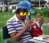 200507244