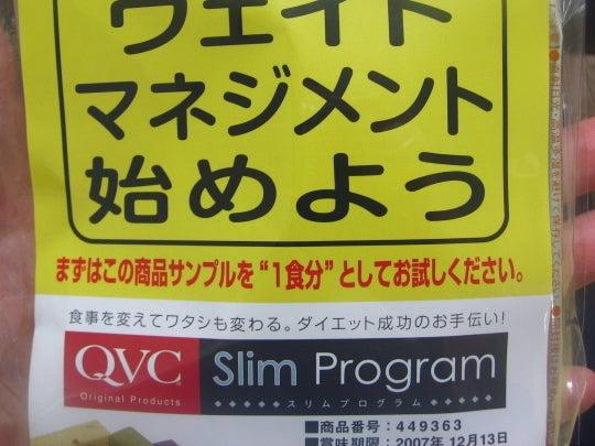 口コミ QVC