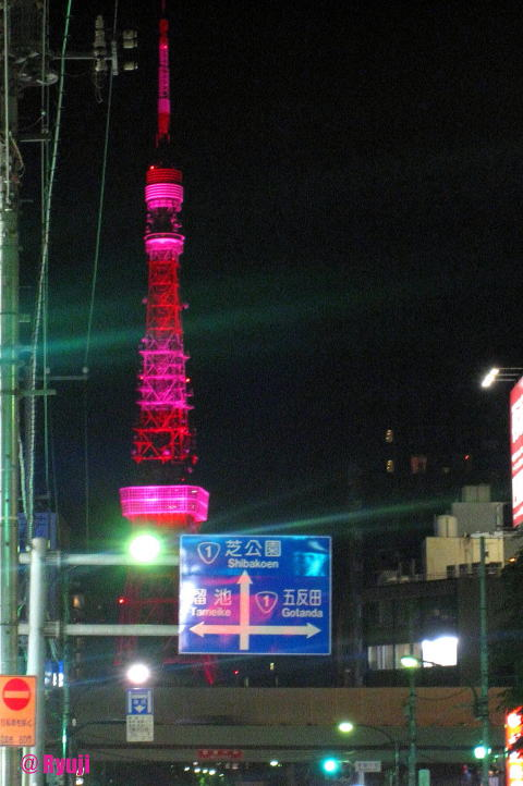 ピンクの東京タワー