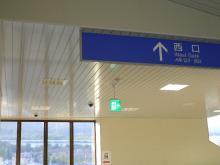 島本駅西口(山側)