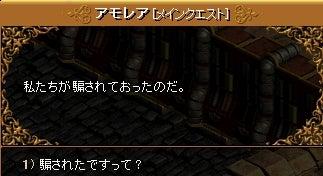 3-8-1 遺跡調査①32