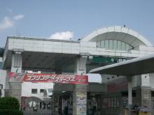 2007中山競馬場入り口