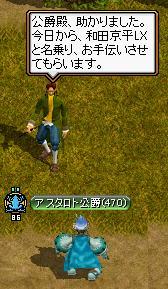 kyouhei6