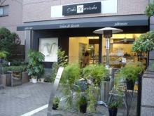 ToshiYoroizuka