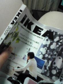 【雑記帳】-IKEAカタログ