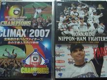 優勝記念DVD