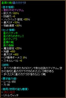 RELI姫のおてんば(?)日記-靴