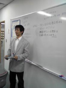 リフレ講師