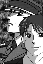 父博雅と息子孝博