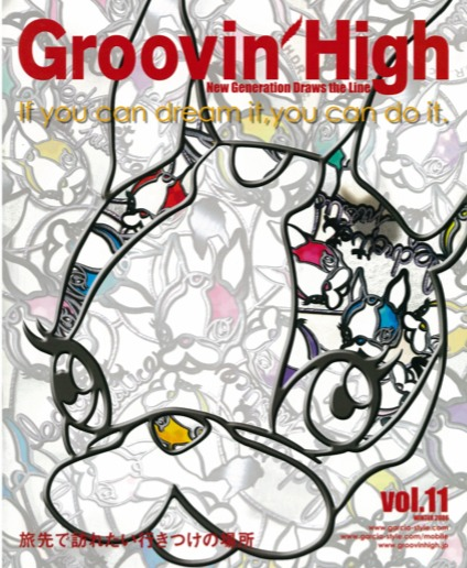 groovin high