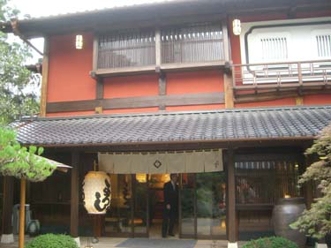ToufuyaUkaiShiba05