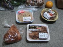 日記/食料支援物資_04