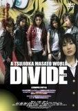 ☆DIVIDE/ディバイド☆