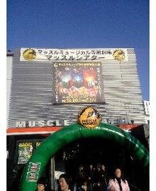 雀の茶店アメーバ店-HIPDVC00057_I.jpg