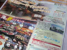 TOKYO Disney RESORT LIFE-P1000842.jpg