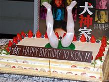 スケキヨ・ケーキ