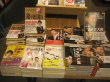 28歳で年収1億円&著書32万部の川島和正ブログ-tp1-27