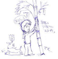 七夕伝説2