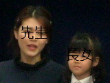 2006_0217 画像 008721~00~01.jpg