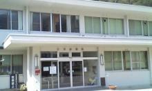 白川診療所