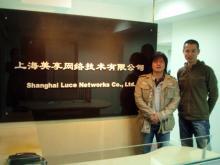 Luce02