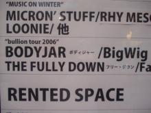 bullion tour 2006