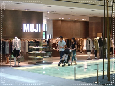 東京Key Word-midtown muji
