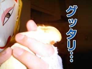たんぽぽ1124_b