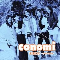 conomi_eien_hikari_200x201.jpg