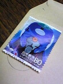 070329_1953~01.JPG