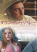 尋常ならぬ娘のオタクな映画日記-down