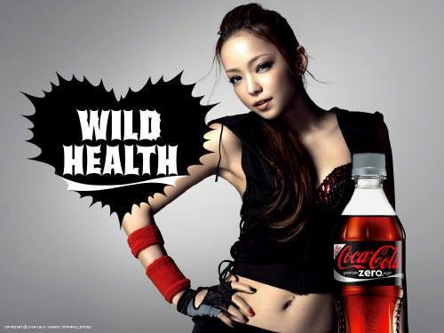 ∞最前線 通信-安室奈美恵 コカコーラゼロ wild health