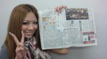藤田志穂オフィシャルブログ Powered by Ameba-20090130135719.jpg