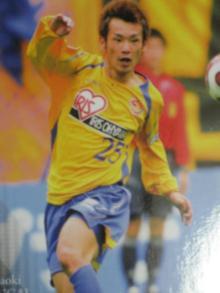 夢蹴球のJリーグプロサッカークラブを応援しよう!!(Jリーグ100年構想)-菅井3
