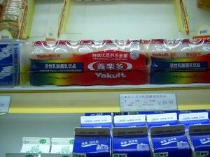中国のヤクルト
