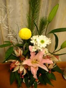ナースで時々ヨギーニ☆小さな病院の片隅でささやかな愛を囁く☆-正月の花