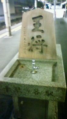 浜田伊織のブログ-NEC_0052.jpg
