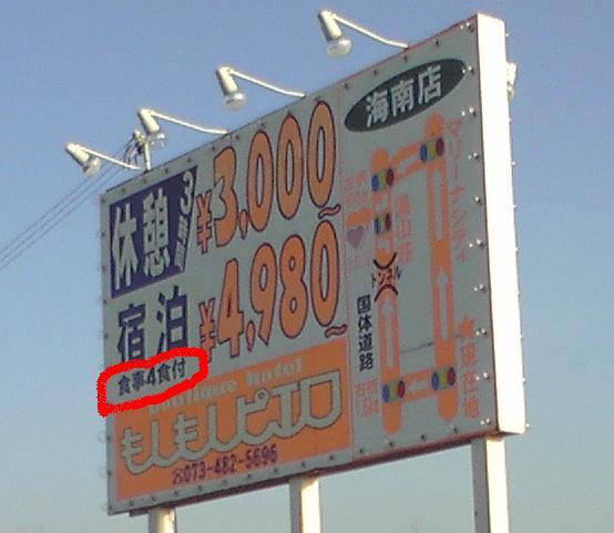 大阪で生まれたおっさんやさかい。